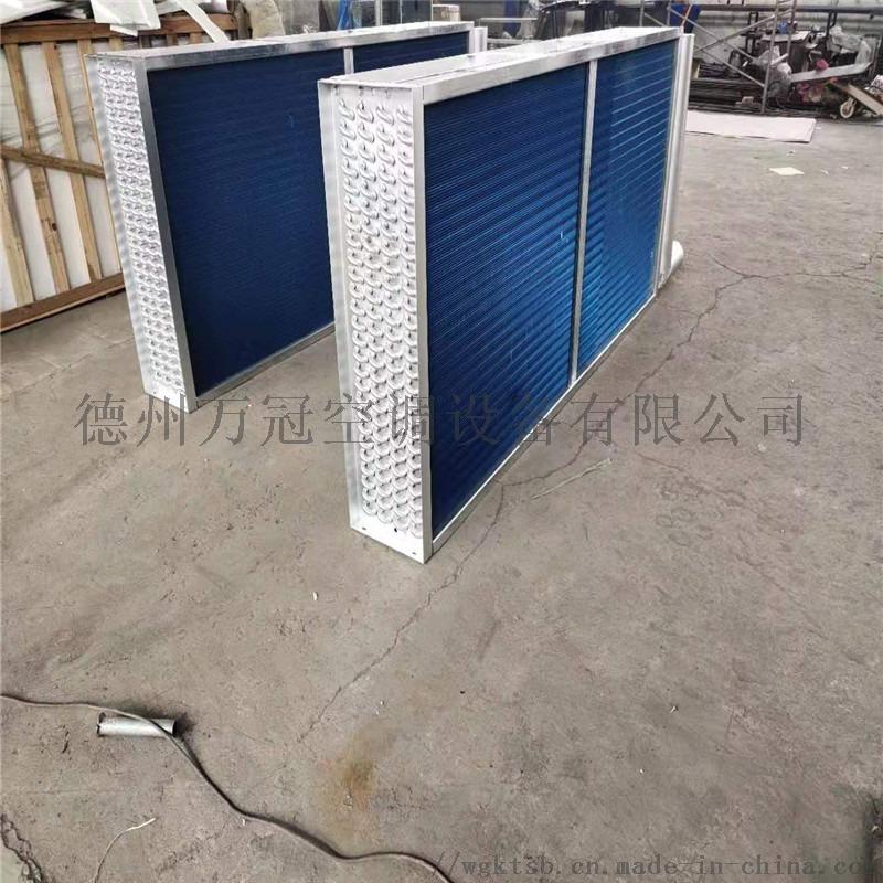 新風機組銅管表冷器   親水鋁箔銅管表冷器831861822