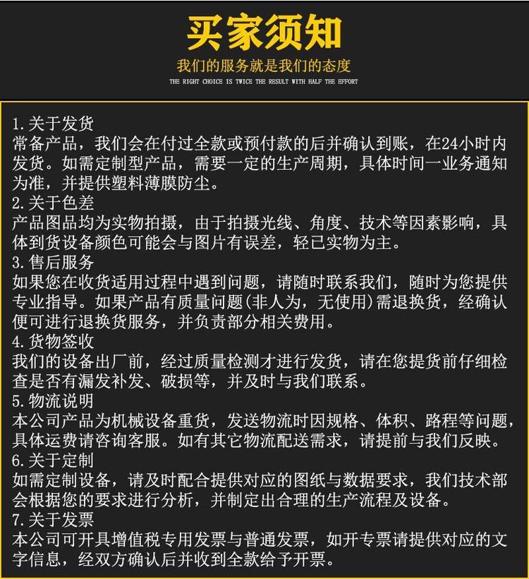 重庆长寿小导管箭头机50小导管尖头机多少钱一台