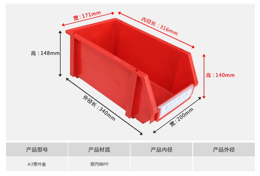 A3零件盒_01.jpg