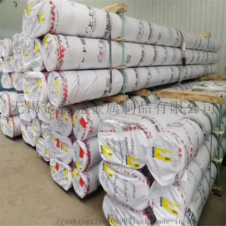 非标可定制耐腐蚀性超大口径201不锈钢焊管126532022