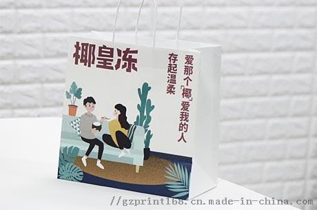 手挽袋,特种纸手挽袋,精美手挽袋931888525
