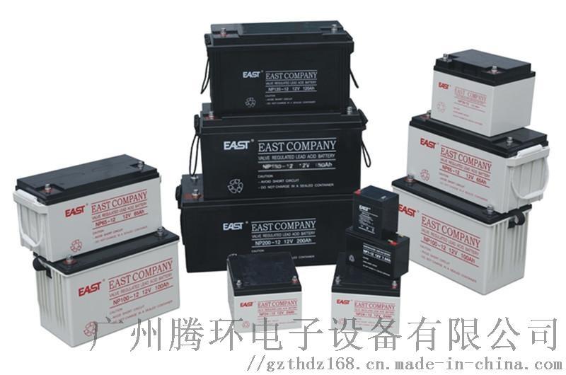 易事特蓄电池NP24-12铅酸蓄电池12V24AH119788545