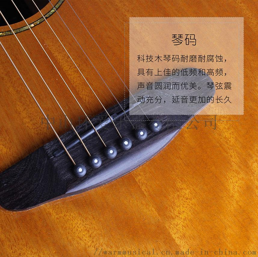OTIS奥司 40全桃缺角亮光合板 C-600-40-6.jpg