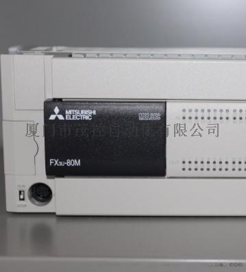 三菱PLC/FX3U-64MR/DS836609652