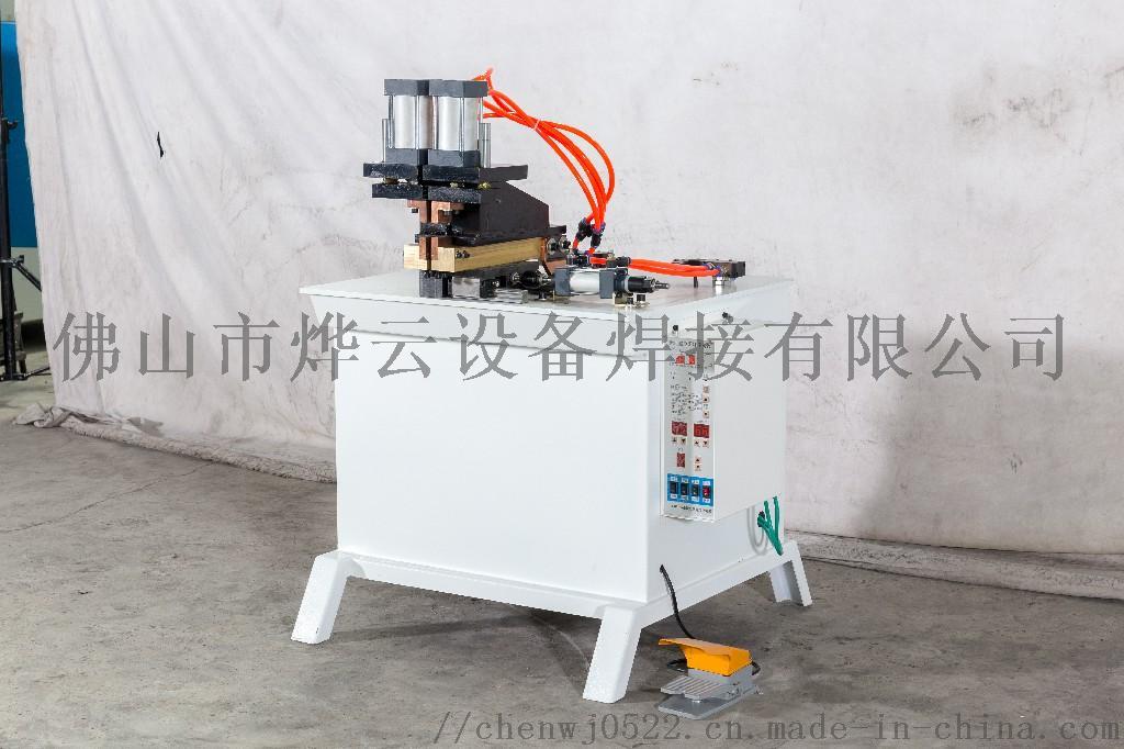 IMG_2712  对焊机.jpg