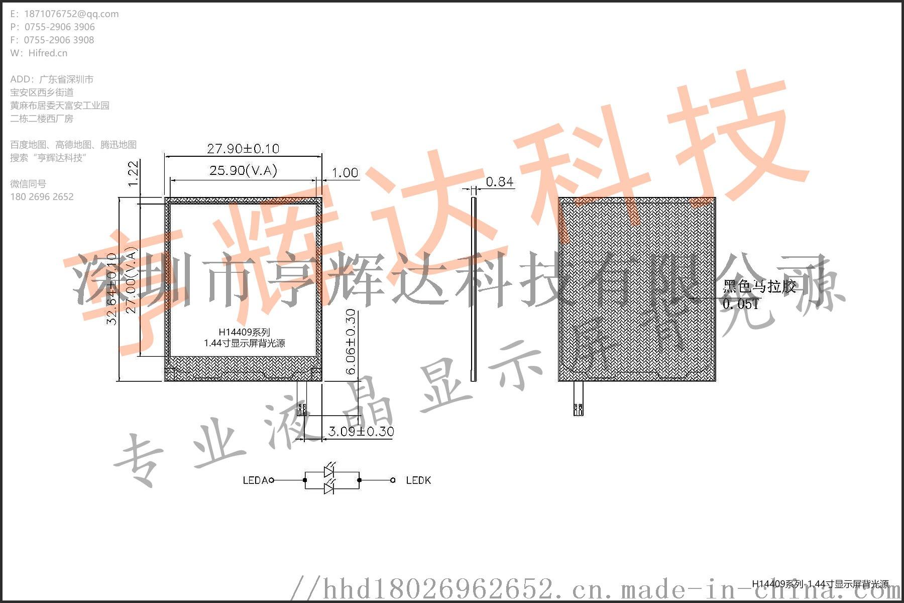 H14409_pro.jpg