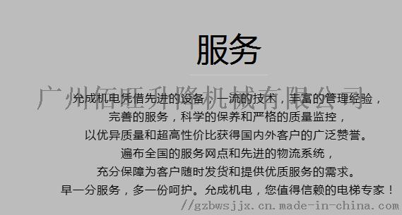 '佰旺'之家4.png