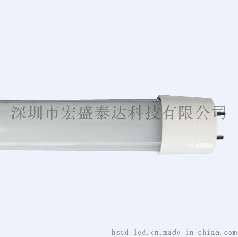 高亮LED日光灯管18W 18W光效170LM/W日光灯管 出口LED日光灯管18W731066705