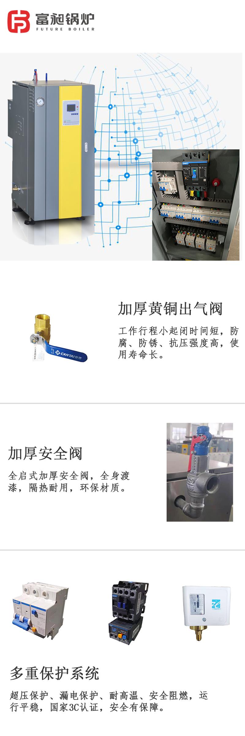 60KW蒸汽发生器,  电蒸汽锅炉,电蒸汽锅炉,159417025