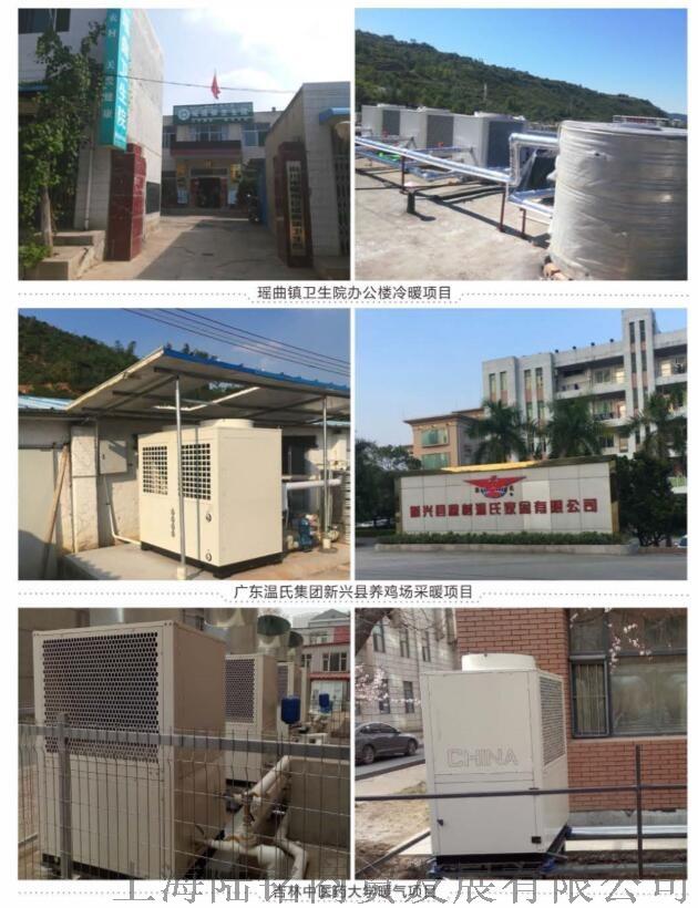 空氣源熱泵機組,煤改電空氣能,空氣能熱泵94758815