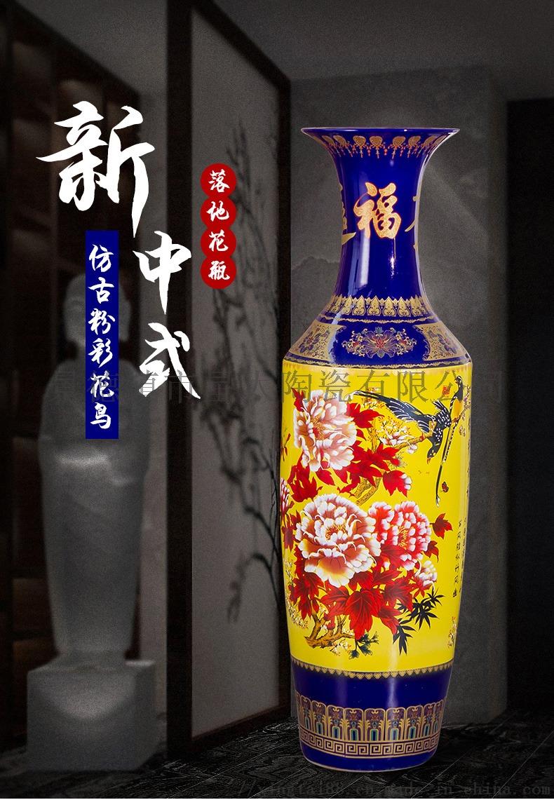 粉彩大花瓶1-4.jpg