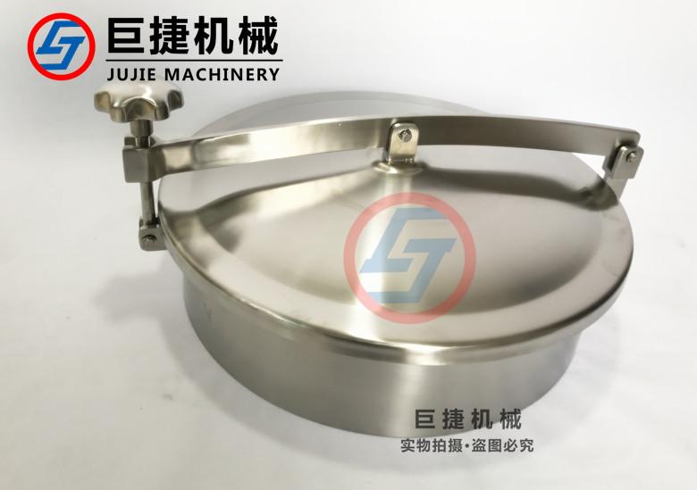 优量常压人孔 卫生级常压人孔 不锈钢常压人孔 快开人孔35632265