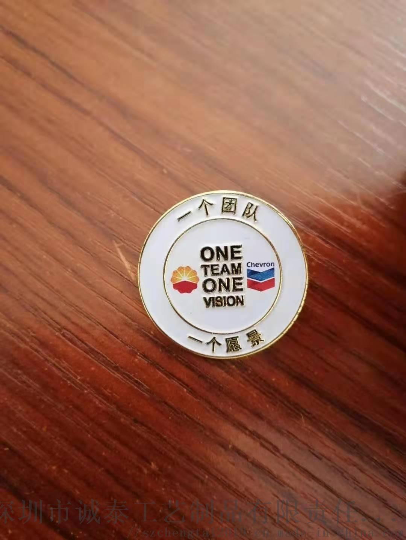 金屬徽章定製企業合金胸針製作團隊烤漆印刷胸章生產廠864969255