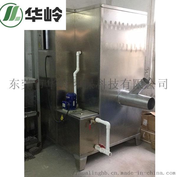 实验室废气除臭净化器600X600.jpg