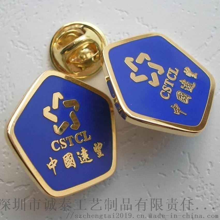 金屬徽章訂做琺琅紀念胸章製作廈門企業徽章定製864104425