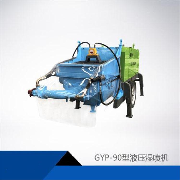 四川涼山小型溼噴機溼噴機械臂廠家