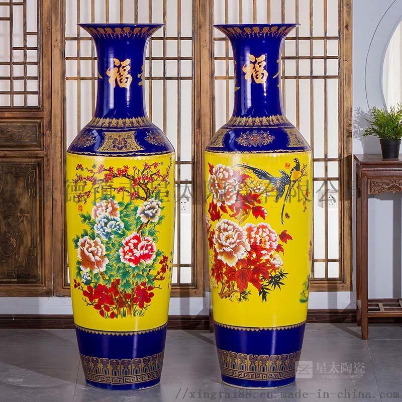 粉彩大花瓶1-1.2浮水印.jpg