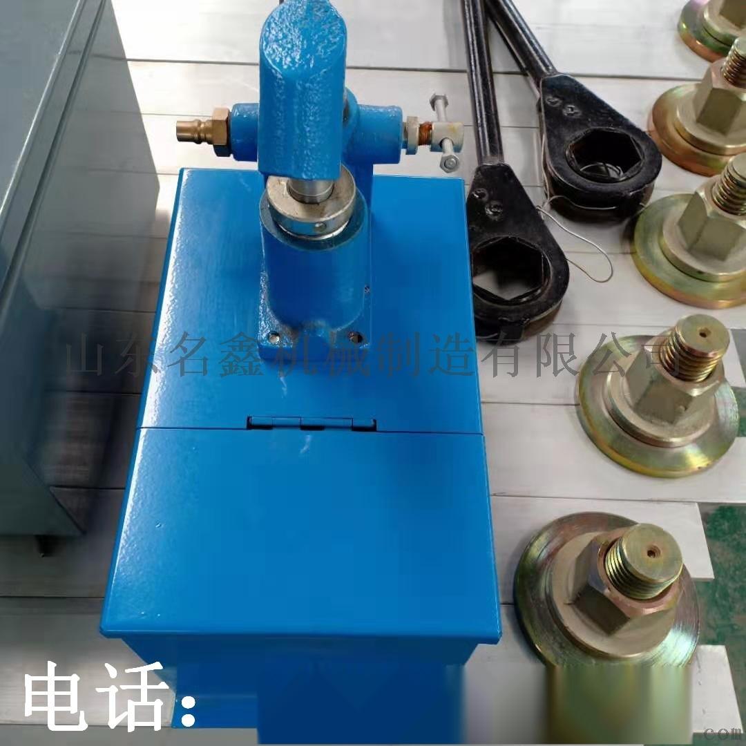 硫化机 (18).jpg