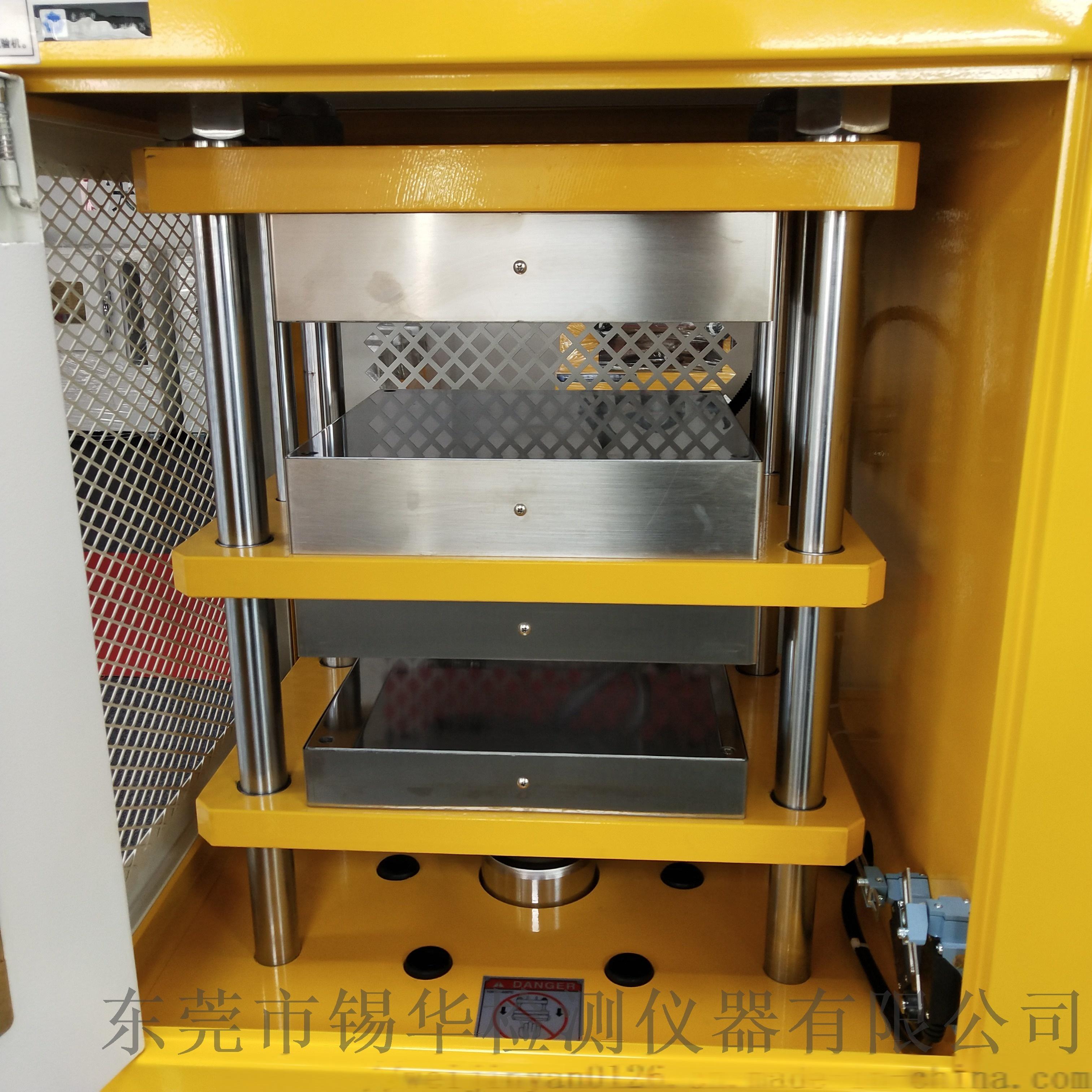 东莞锡华厂家直销实验橡塑平板硫化机810941115