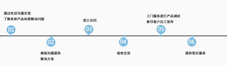 详情_12.jpg
