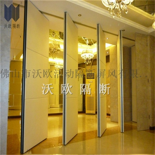 China star hotel acoustic movable partition soundproof operable room partition.jpg