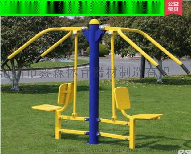 成都新款廣場體育器械路徑國際標準 公園運動器材安裝738012752