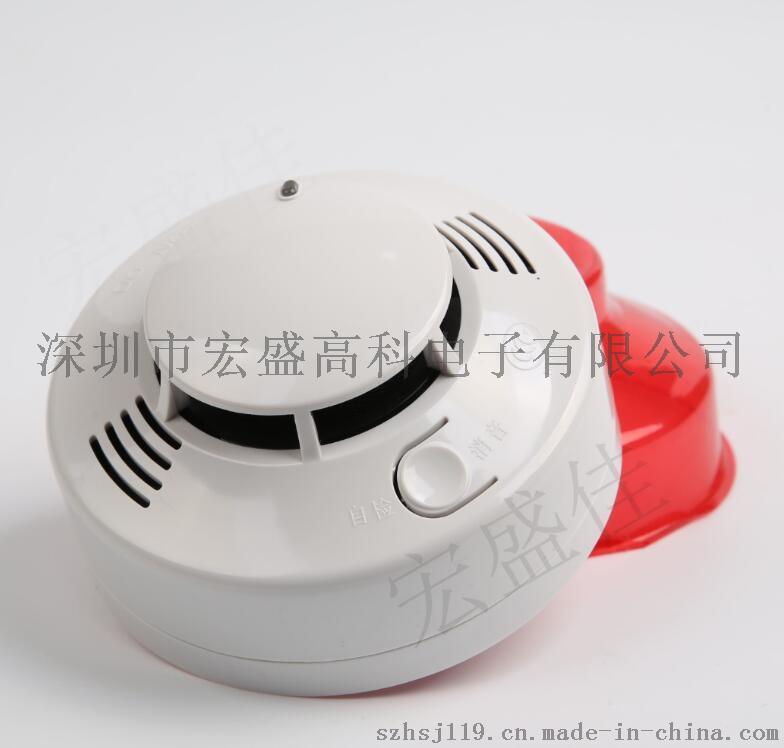 JTY-GF-TX6190 獨立式光電感煙火災探測報警器6