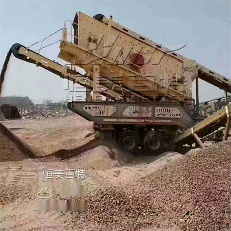 河北石料破碎機廠家 嗑石機生產線 移動石頭破碎機776237422