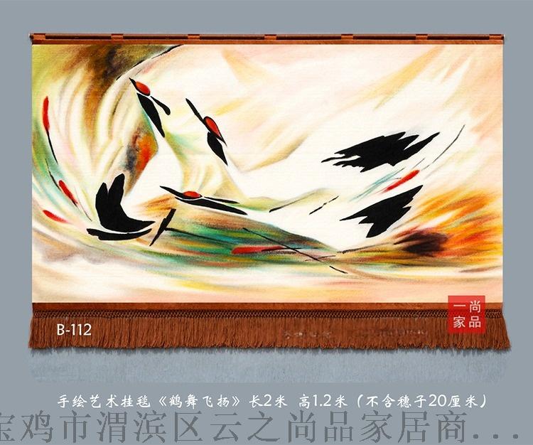 鹤舞飞扬A HC-ZT.jpg
