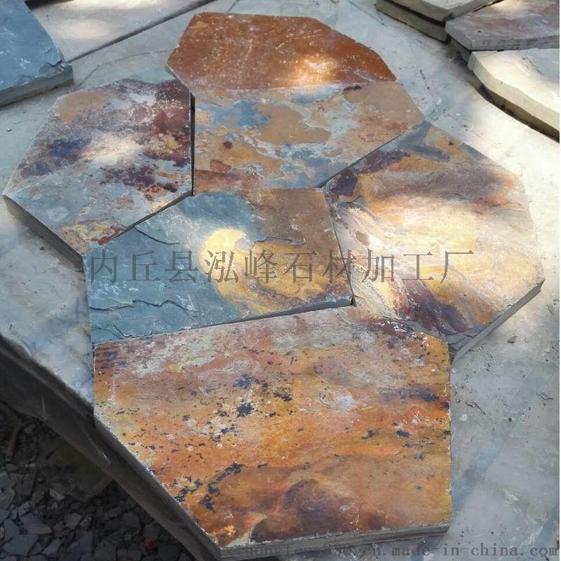 大量供應文化石蘑菇石 綠色蘑菇石鏽色蘑菇石文化石735397302