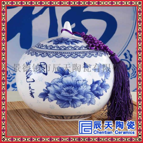 新品手绘陶瓷茶叶罐 便携式茶叶罐 黄釉陶瓷茶叶罐770592695