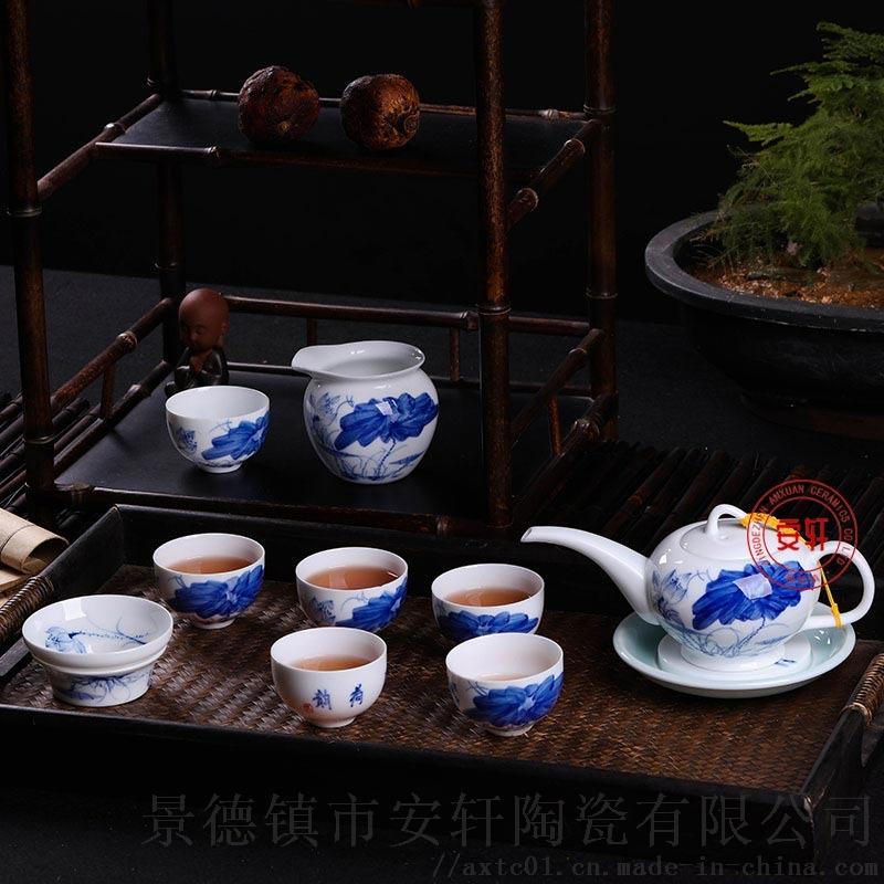 景德镇瓷器茶具批发5.jpg