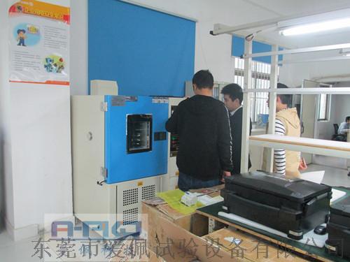 惠州高低温交变试验箱791445845