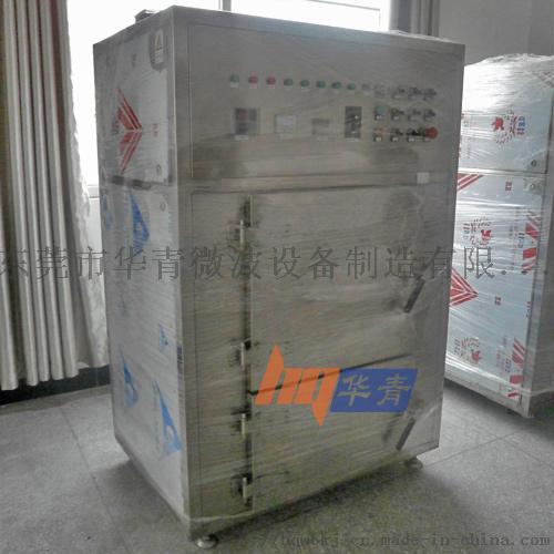 20L小型反应釜 华青微波小型反应釜88619515