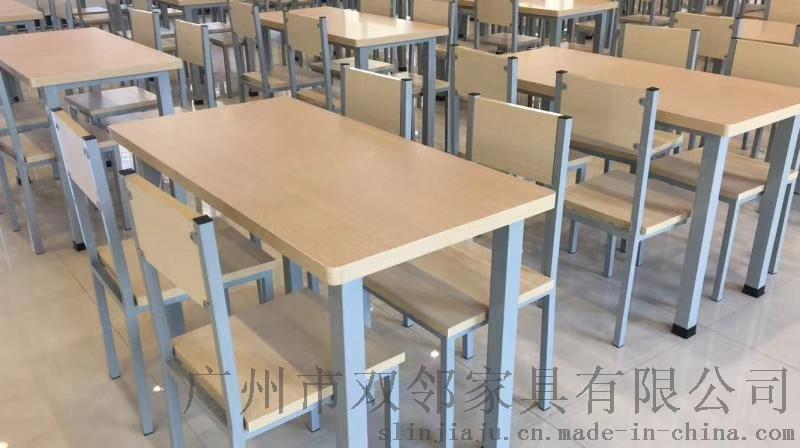 弯木餐桌椅-21