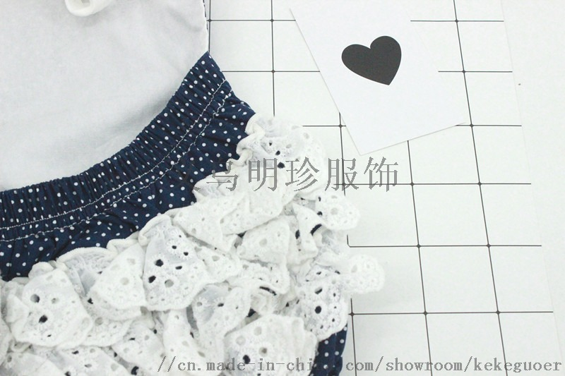 IMG_6153_看图王.jpg