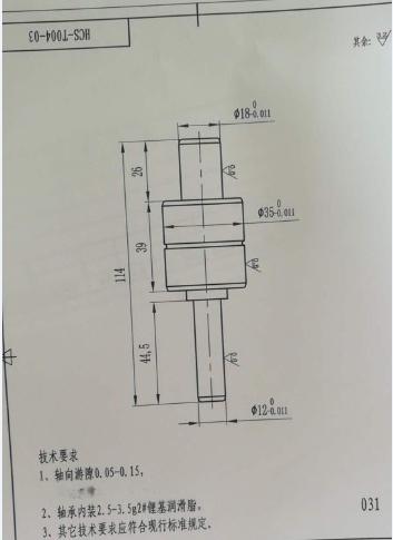 WB1835114