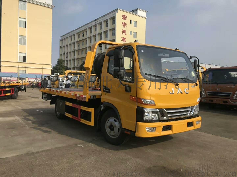 江淮藍牌救援車平板拖車修理廠專用64671922