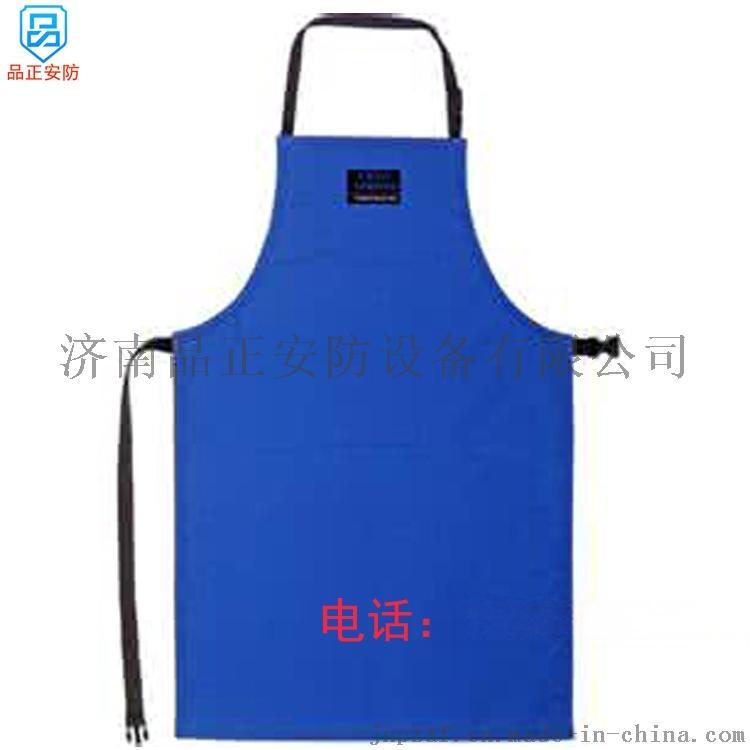 耐低温防护围裙