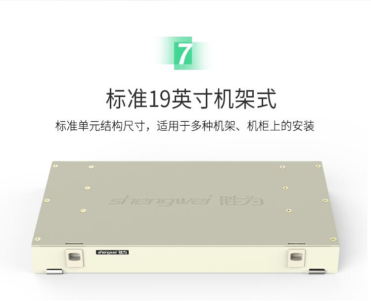12芯_07.jpg