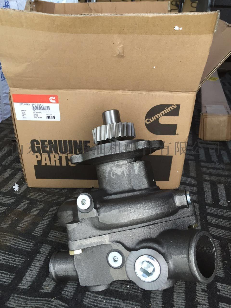 中联ZR280A旋挖钻机机油泵4003950780585602