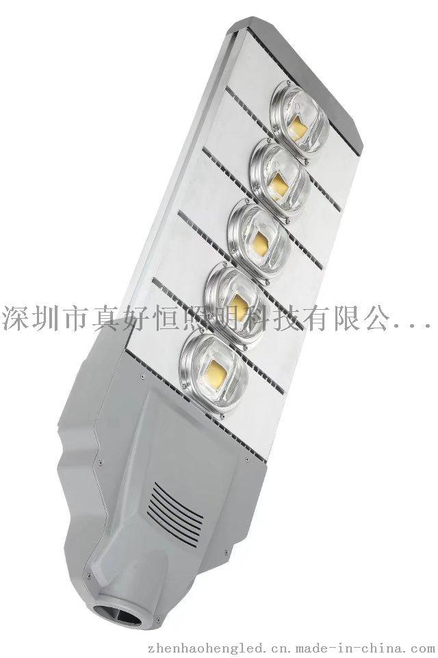 廣東好恆照明專業製造LED集成型材路燈 投光燈 隧道燈 庭院燈 臺灣明緯電源 質保五年 德國工藝 高光效758286845