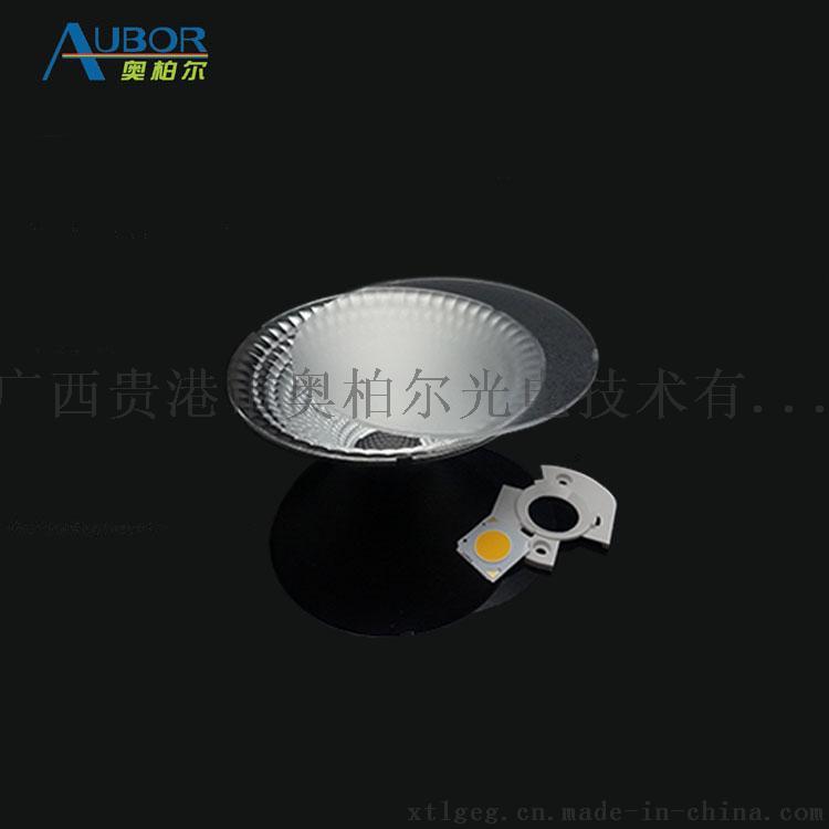 AR-110-V1组合(1688)