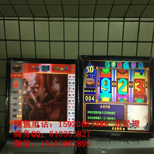 陕西赛马快乐明牌扑克游戏彩票机质量保证厂家