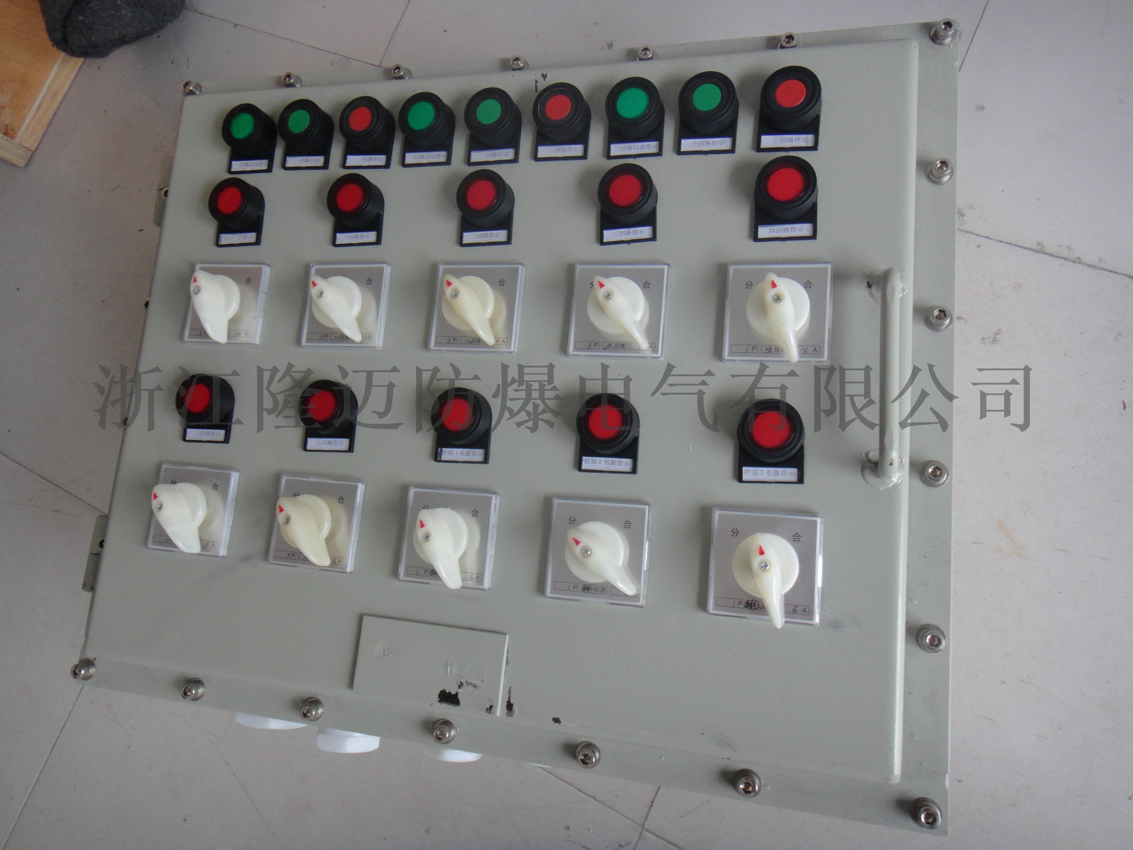 BXM51-12/16K100防爆配电箱796388882