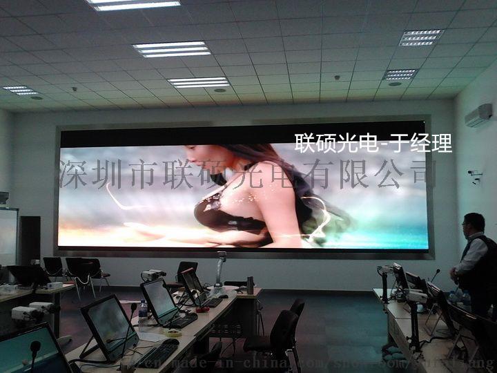 會議室P2全綵LED顯示屏一平方多少錢85082495