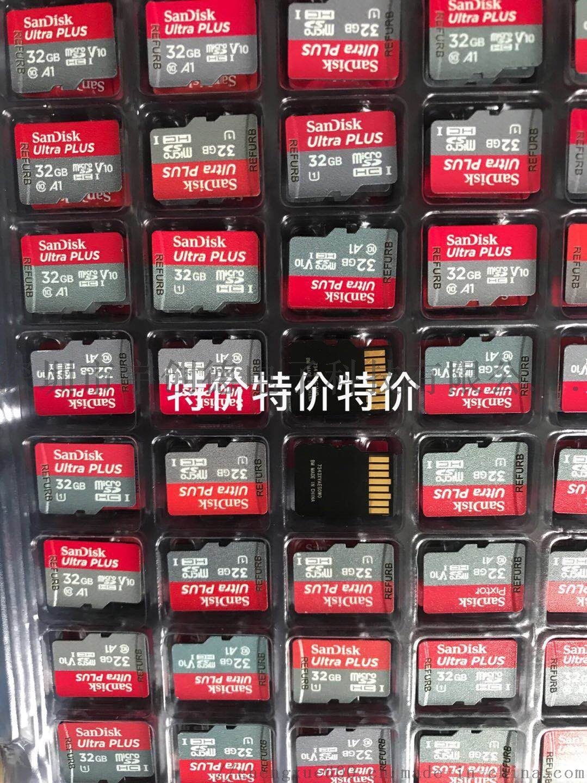 车载监控32gb内存卡高速tf卡数码存储卡780519442