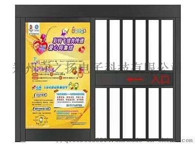 柵欄門 廣告門 平開門 平移門 設備供應803747292