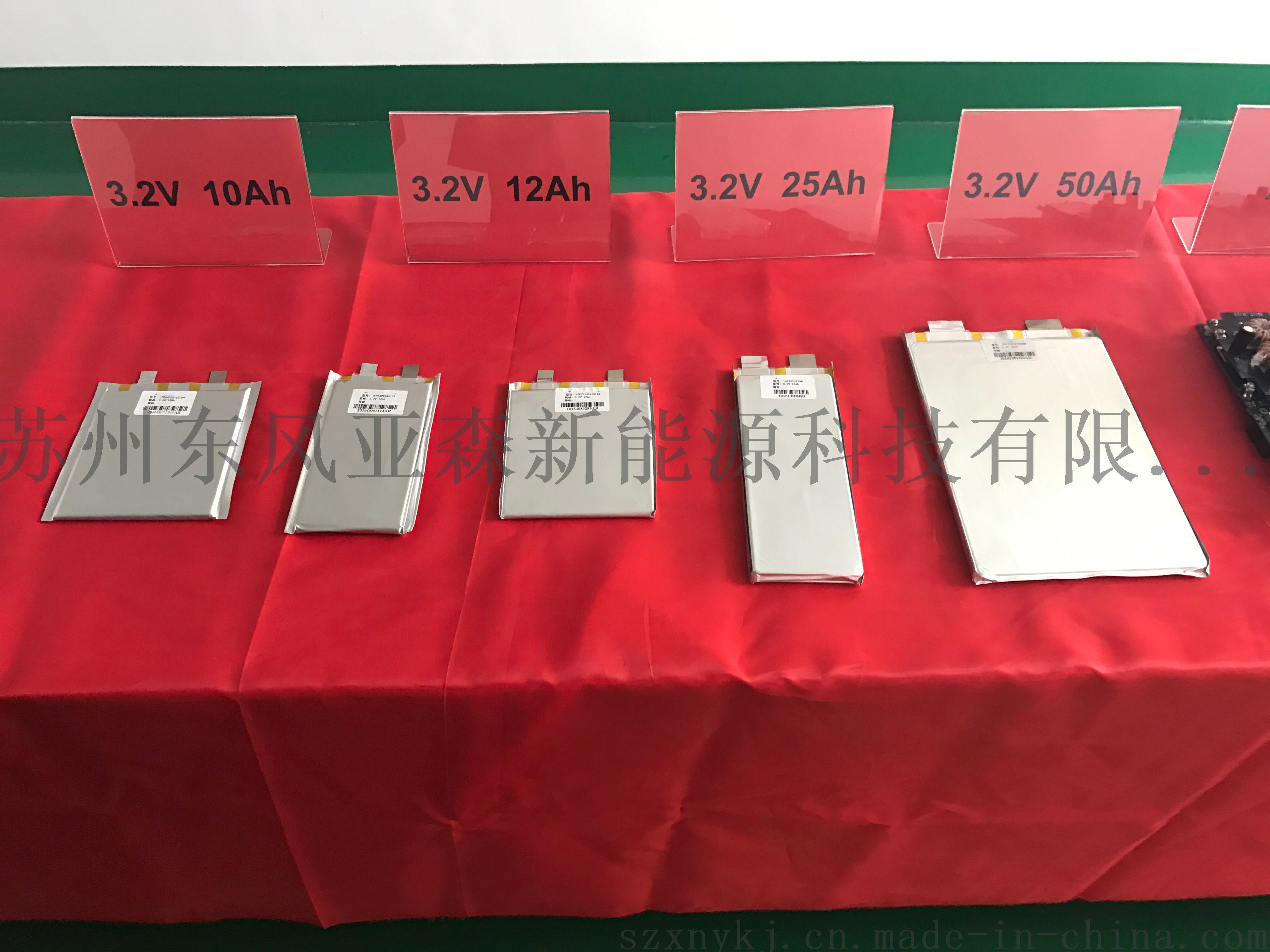 亞森48v100ah磷酸鐵鋰電池通信基站鋰電池762791005