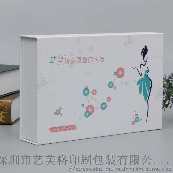 書型盒.jpg